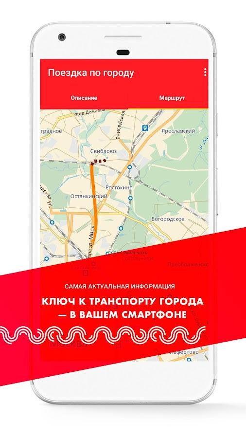 Билеты онлайн лото проверить билета по русское номеру