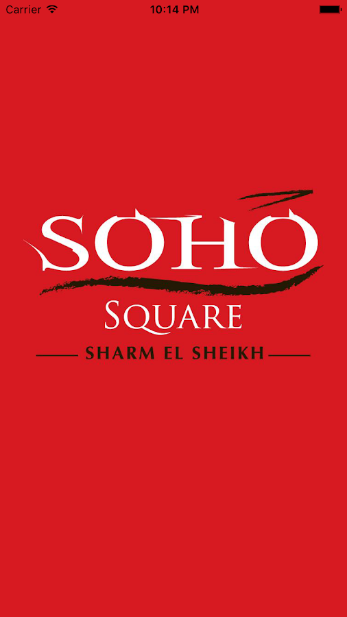 SOHO Square Sharm El-Sheikh- screenshot