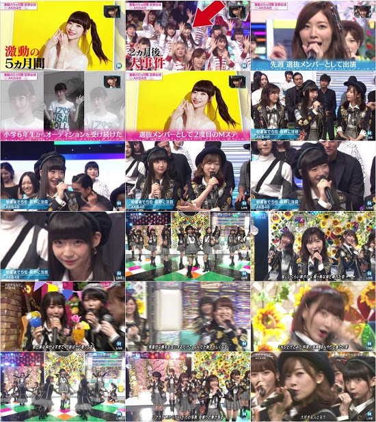 (TV-Music)(1080i) AKB48 Part – Music Station 170901