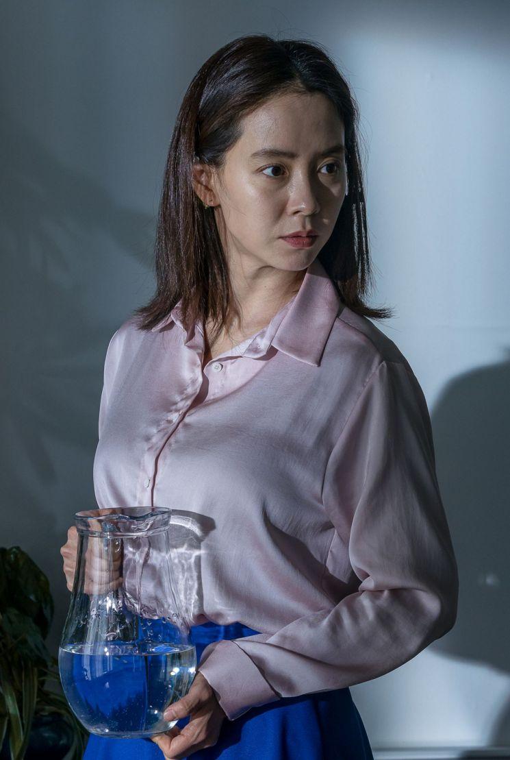 song ji hyo movie weight loss 5