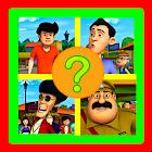 Gattu Game Battu Cartoon Quiz Picture 🔥🔥