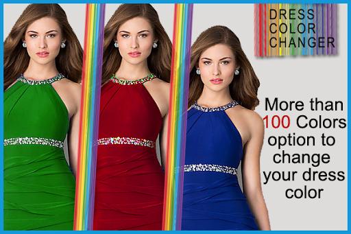變化的禮服和衣顏色