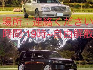 カローラルミオン ZRE152N 平成20年式エアロツアラーのカスタム事例画像 イマッちさんの2020年10月19日10:11の投稿