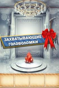 100 Дверей Сезоны Screenshot