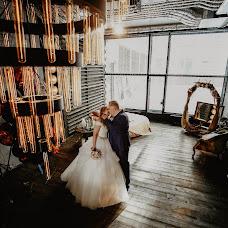 Wedding photographer Svetlana Kot (kotsvetlana). Photo of 11.03.2018