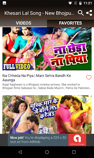 bhojpuri gana video free downloading