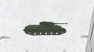 A41 Prototype