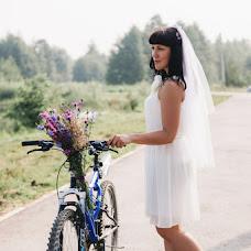 Wedding photographer Yuliya Sayapina (syulia). Photo of 21.11.2016
