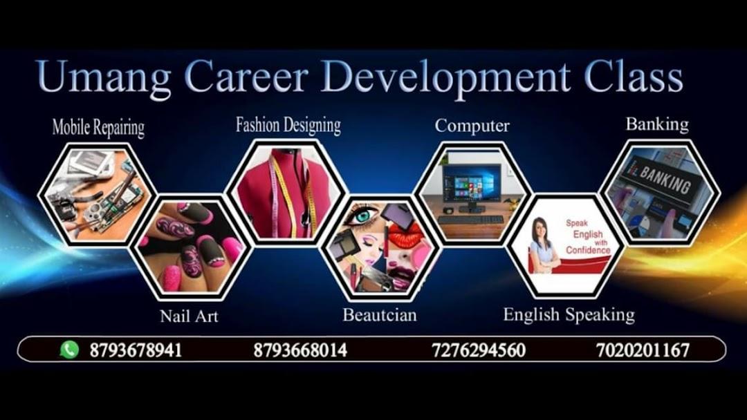 Tailoring Class In Nagpur Fashion Designing Institute Fashion Designing Tailoring Class In Nagpur Umang Career Development Class