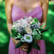 Wedding photographer Alona Zaporozhec (AlenaZaporozhets). Photo of 04.09.2017