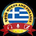 Learn Greek Free icon