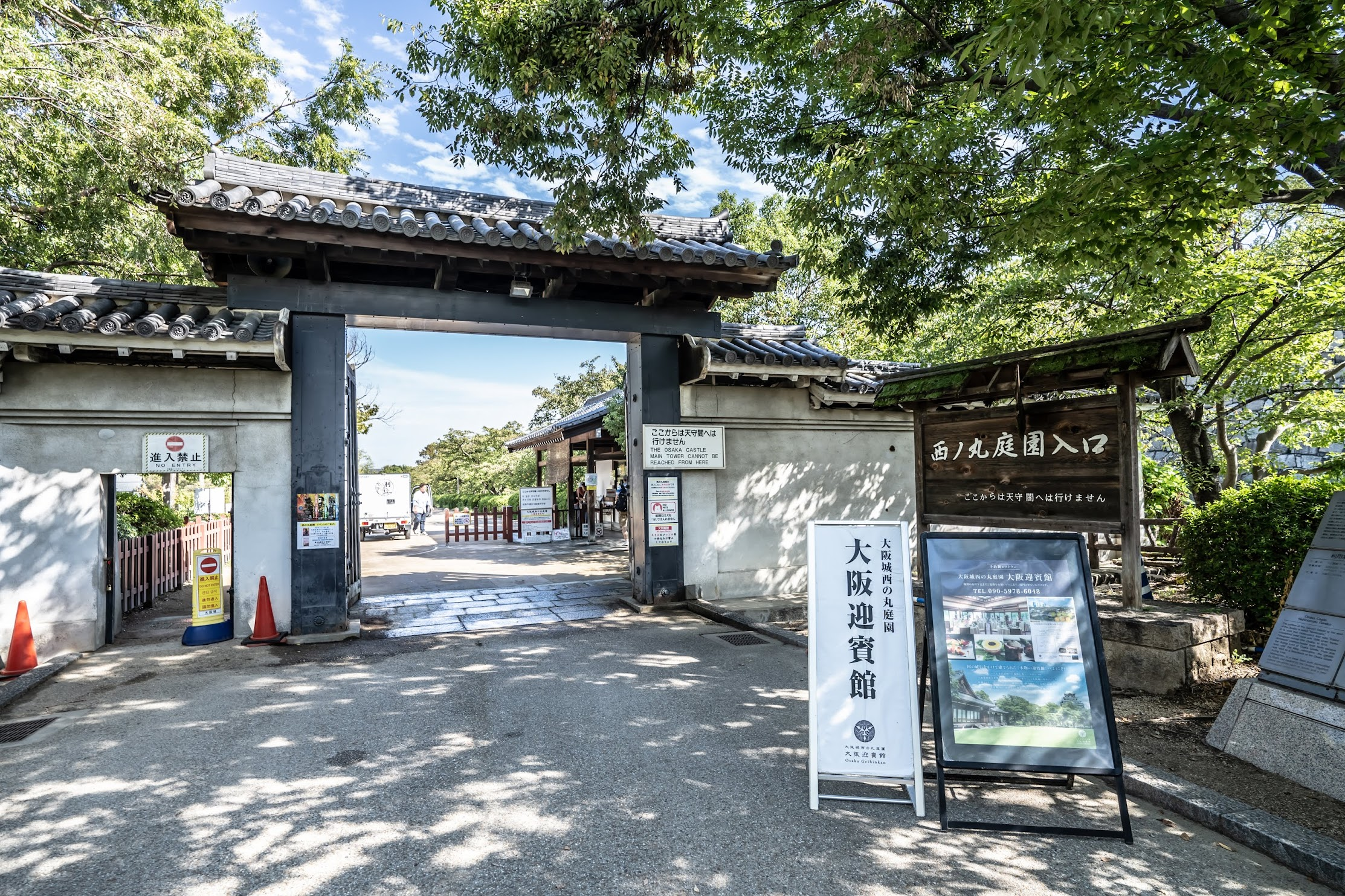 大阪城公園 西の丸庭園1