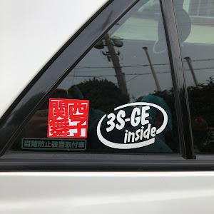 アルテッツァ SXE10 RS200 Zエディションのカスタム事例画像 ZERO@カズマさんの2020年01月26日17:08の投稿