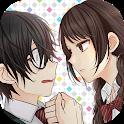 地味なカレと私の事情 ~青春*恋愛*イケメン育成ゲーム~ icon