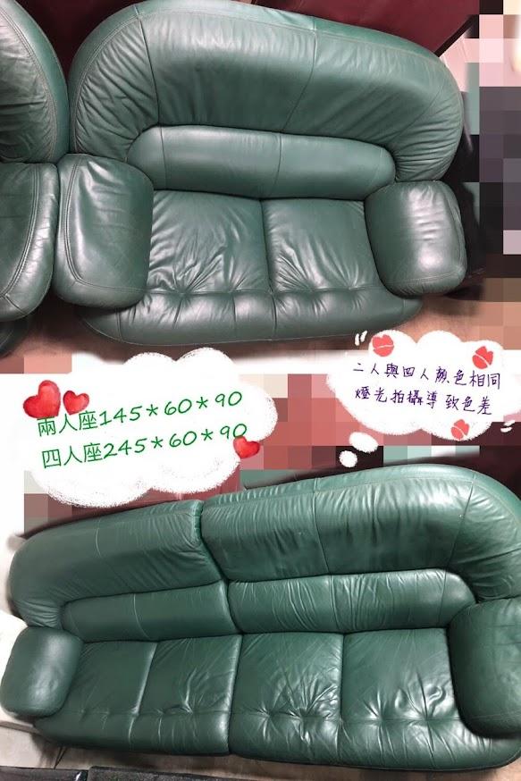 好朋友台北二手家具台北二手皮沙發2+4人座