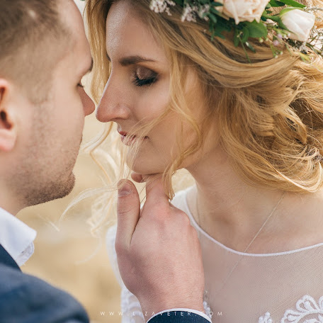 Wedding photographer Liza Veter (Lizette). Photo of 16.02.2018