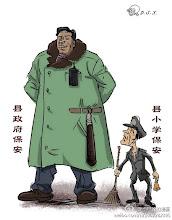 Photo: 大尸凶的漫画:保安与保安