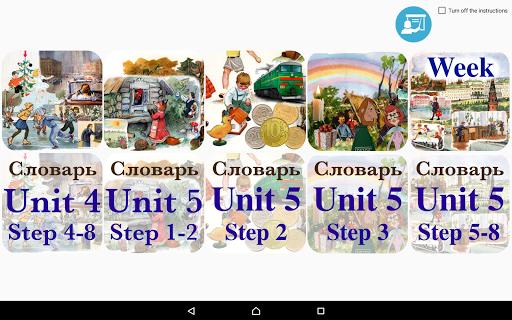 Rainbow English 3 класс Словарь 3 часть screenshot 14