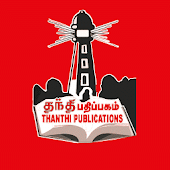 Thanthi Publications.