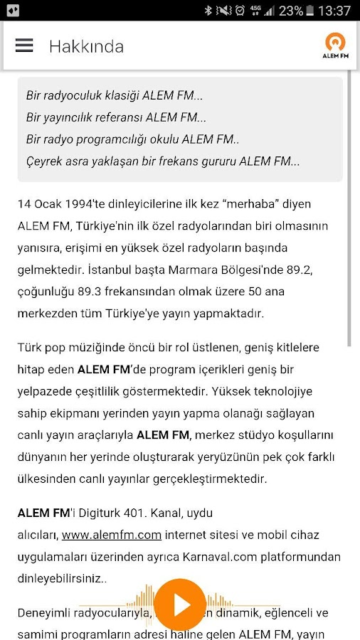 Alem FM- screenshot