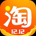 淘宝 download