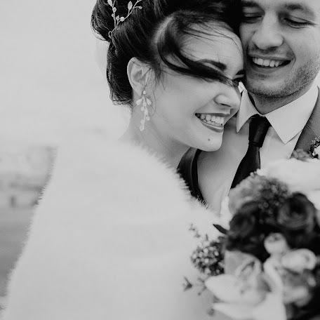 Wedding photographer Olga Latysheva (latysheva). Photo of 23.04.2017