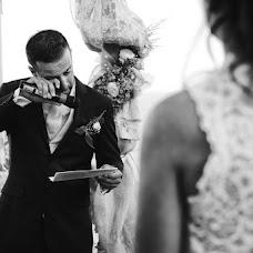 Fotógrafo de bodas Jiri Horak (JiriHorak). Foto del 08.10.2018
