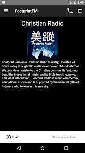 Footprint FM - náhled