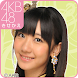 AKB48きせかえ(公式)柏木由紀-SG- - Androidアプリ