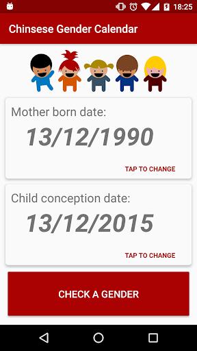 Chinese Baby Gender Predictor