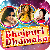 Bhojpuri Dhamaka Song & Video