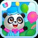 Panda Panda Funfair Party