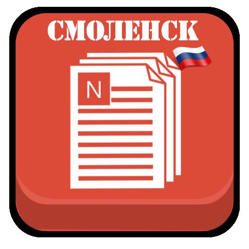 Новости Смоленска