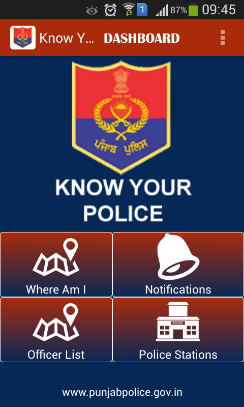 Know Your Police- screenshot