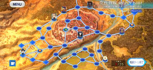 ローマ戦線Ⅰ_攻略チャート