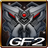 Galaxy Fighter 2 Modern shmup