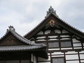 Photo: H3240275 Kioto