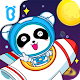 Little Panda Astronaut