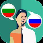 Bulgarian-Russian Translator Icon