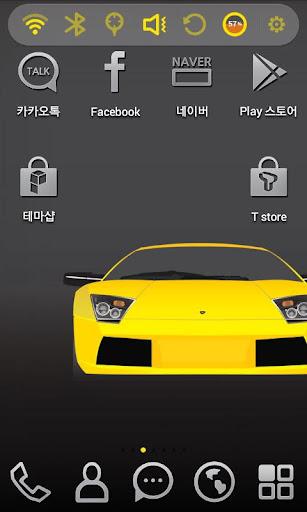 Super Sports Car Theme