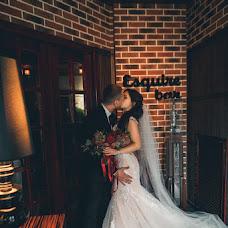 Wedding photographer Svetlana Alekseeva (shadows). Photo of 04.10.2017