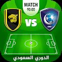 لعبة الدوري السعودي للمحترفين icon