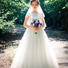 Wedding photographer Kirill Netyksha (KirNet). Photo of 14.01.2017