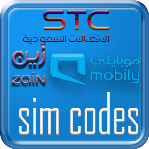 Saudi Sim Codes (All In One ) – Apps bei Google Play