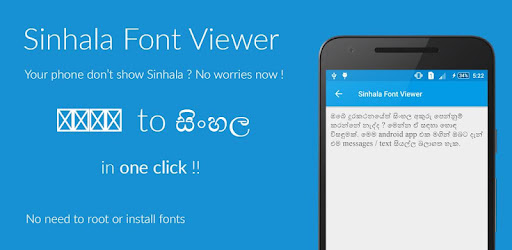 sinhala fonts for android phones free download