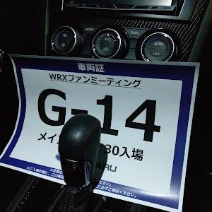 WRX S4 VAG 2.0 GT-Sのカスタム事例画像 らい@バグちゃんさんの2019年11月07日20:37の投稿