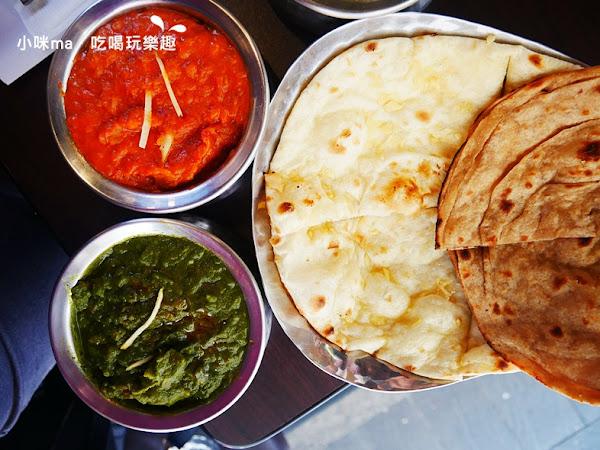 Oye Punjabi 哦耶!旁遮普印度餐廳。印度廚師坐鎮 手抓烤餅、風味咖哩 讓你允指回味。原汁原味道地印度美食。捷運國父紀念館