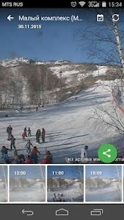 Банное - горнолыжный курорт - náhled