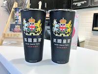 英國皇家英式紅茶專賣鼎中店