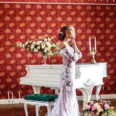 Wedding photographer Alina Danilova (Alina). Photo of 12.02.2017